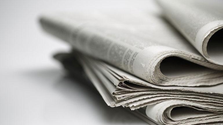Τα πρωτοσέλιδα των εφημερίδων της Παρασκευής