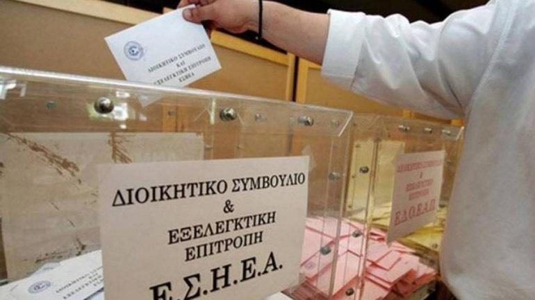 Οι υποψήφιοι δημοσιογράφοι στις εκλογές της ΕΣΗΕΑ
